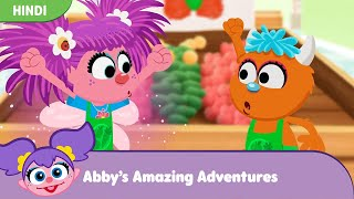Abby's Amazing Adventures | Butterfly in a Supermarket  | Sneaky Sheep at Farm | Double The Fun!