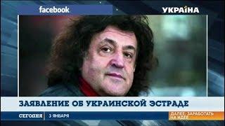 Олег Ляшко выступил в поддержку скандального заявления Иво Бобула