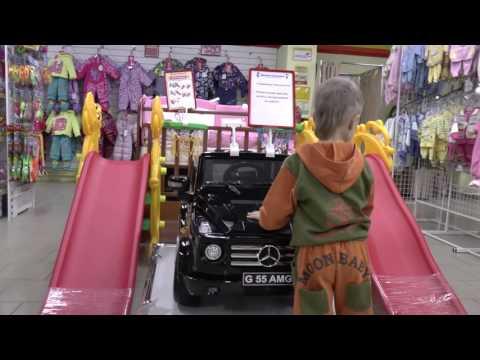 Cмотреть онлайн ВЛОГ Магазин детских игрушек Дочки и Сыночки Крутые игрушки
