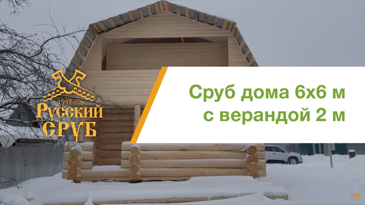 Новенький дом в Электростали