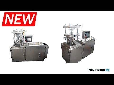 🔥Presse hydraulique LP-18 extra video Minipress.ru