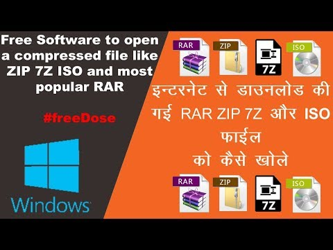free software to open compressed files in hindi   open RAR file