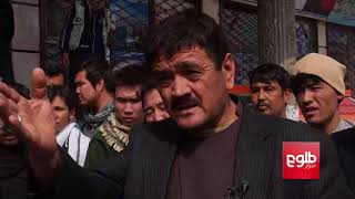 Death Toll Rises To Nine In Kabul Blast