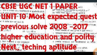 Unit 10 ,Ugc net 1 paper , 2008 to 2017 solve 135 most expected question,online gs by diwakar