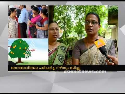 Nipah virus Infection; Kozhikode natives in fear