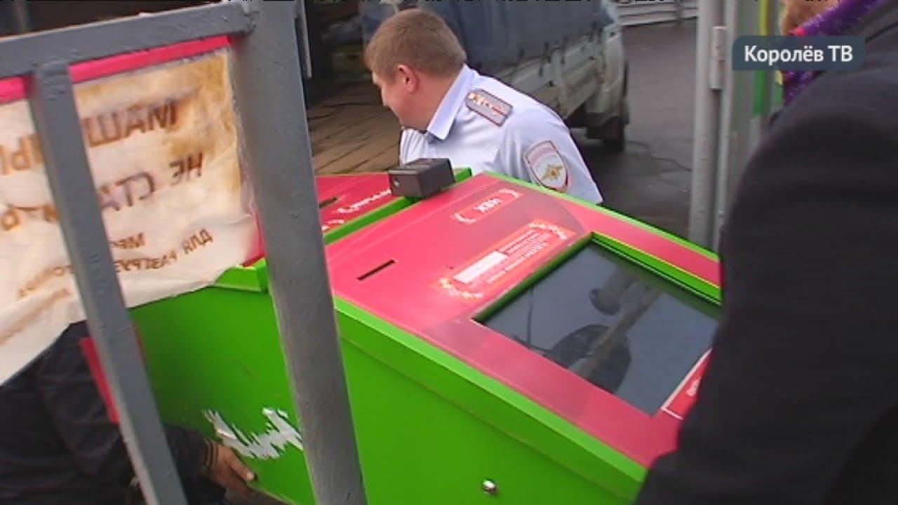 Игровые Автоматы На Айфон