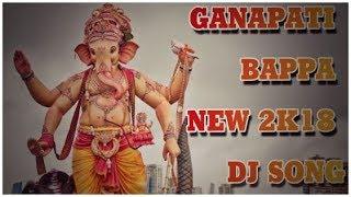 GANAPATI BAPPA |MORYA DJ SONG | PAVAN DJ MUSIC |