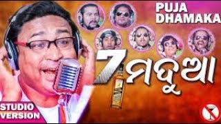 DJ TAPORI REMIX NEW ALBUM SONG 7 MADUA SONG SINGER JAMES REMIX BY DJ RM PRODUCTION   BY FUNNY VIDEO
