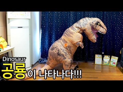What happened !!! Jurassic world T-rex Dinosaur Costume - Heopop