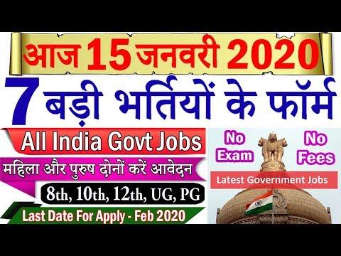 Gargi College, Delhi University Recruitment 2020