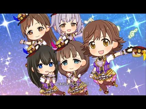 【デレステMV】イリュージョニスタ!(GAME ver.) [2Dリッチ]