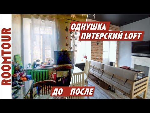 Ольга качанова видео как живут другие