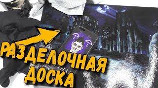 """Набор фаната сериала """"ГОТЭМ"""""""