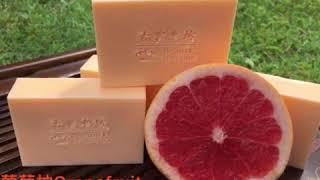 CGM Beauty Natural Healthy Handmade Soap