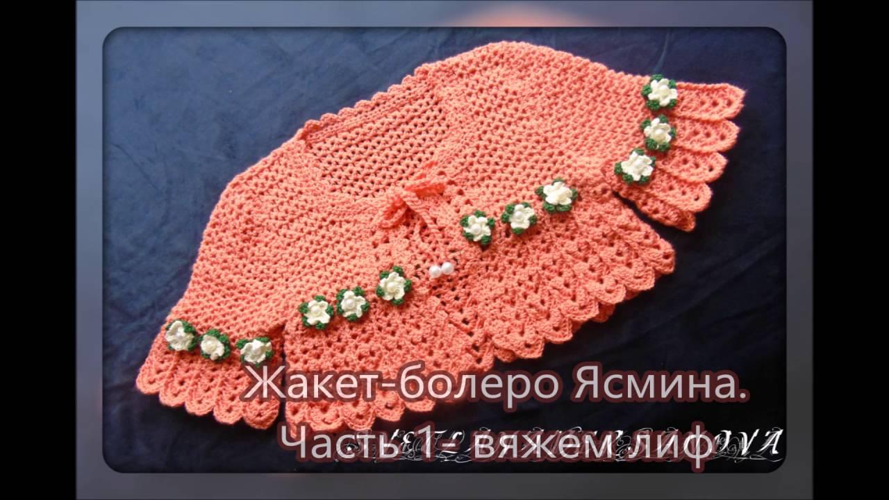 Светлана берсанова платье ясмина видео