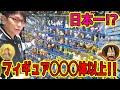 ONE PIECE マニアのフィギュア棚大公開!! の動画、YouTube動画。