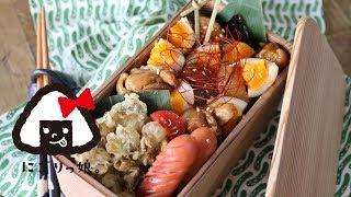 テリチキと味玉乗っけ丼弁当~How to make today's obento【LunchBox】~372時限目