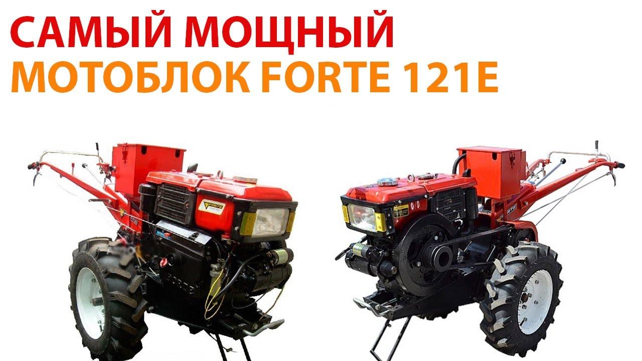 Самый мощный дизельный мотоблок Форте МД121Е 12 л.с. Обзор Forte 121E