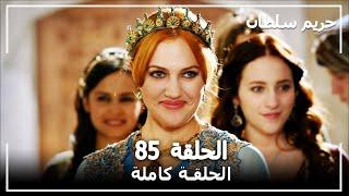 Harem Sultan -    2   30
