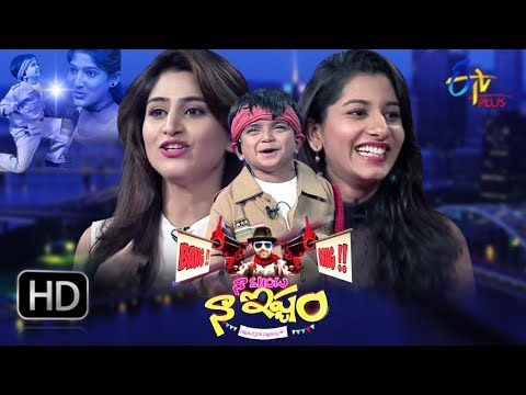 Naa Show Naa Ishtam | 6th September 2017 | Vishnu Priya | Varshini | Full Episode 96 | ETV Plus