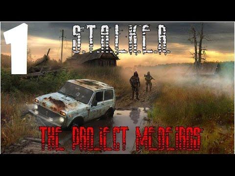 Прохождение S.T.A.L.K.E.R. Зов Припяти (The Project Medeiros) : Безумное вступление! (1)