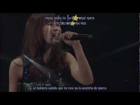 [ICN-F] Mayn - Diamond Crevasse (LIVE) (Sub español + Karaoke)