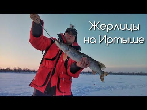 Река иртыш зимняя рыбалка