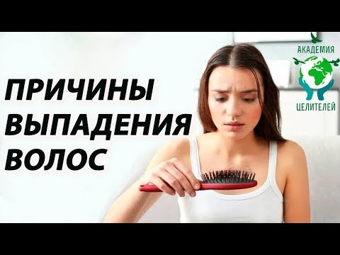 Выпадения волос. Причины и профилактика.