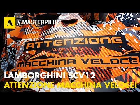 """Roma - Raggi alla festa della """"Madonna Fiumarola"""" (27.07.20) from YouTube · Duration:  1 minutes 29 seconds"""
