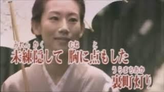 鳥羽一郎 - 裏町
