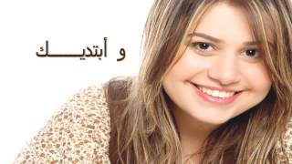 "سلمى صباحي تغني ""تفرانيل 100"" لمصطفى إبراهيم - E3lam.Org"