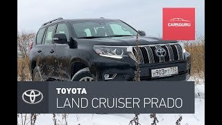 Toyota Land Cruiser Prado 2018 тест-драйв. Потрібно дорости.