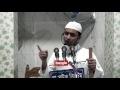 Bangla Waz Nafal Salater Gurutto Ebong Fazilot Part 1 by Abdullah Al Maruf - New Bangla Waj 2017
