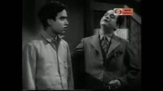 Pratisruti (1941)