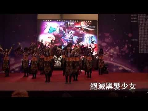 J-DANCE in Yangtze River Delta Carnival cosplay competition(HA、黑发、show fight、UZA)