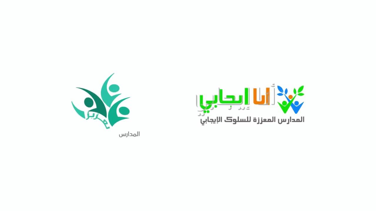شعار مدارس السلوك المعززة Kaiza Today