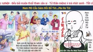 Xin Cho Con Sám Hối