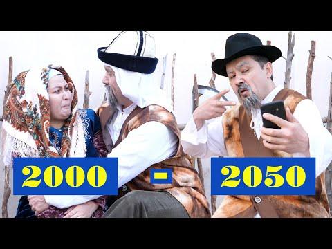 2000-2050 жыл /