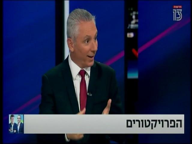 שישי עם עיילה חסון - ערוץ 13 // 24.07.20 // Friday with Ayala Hasson / Ran Rahav Communications & PR