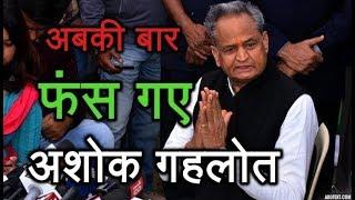 आखिर कब तक मनाएंगे राहुल गांधी..    Sachin Pilot vs Ashok Gehlot    Rajasthan   
