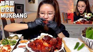[ENG SUB]매운 불족발 반호이 먹방 mukbang Spicy Pigs' Feet chân giò ชกปัล 辛味豚足 辣猪蹄 korean eatingshow