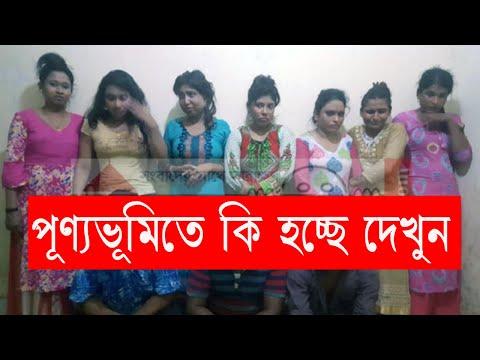 পূণ্যভূমি সিলেটে এসব কি ? Sylhet News Today