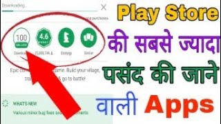 ये जबरदस्त 2 Android apps जरूर Download कीजिये | Best Apps Of 2018 🔥🔥🔥