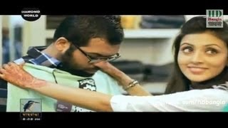 Chili Chocolate ft Mim & Iresh Jaker - Bangla Natok Sep 2013 [HD]
