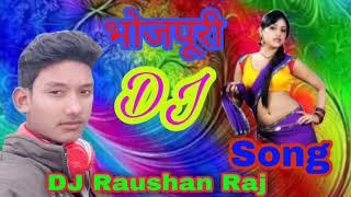 Bhojpuri DJ songs 2020 DJ Roshan Raj Bihar dhamaka music Apne naam ke DJ songs banaen ke liye sampar