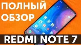 Обзор Xiaomi Redmi Note 7 4GB 64GB и отзыв пользователя (Redmi Note 7 Review)