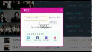ENG   How to vote for the Golden Disk Awards 2011