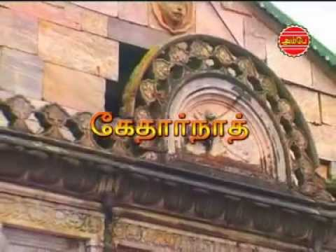 Gangotri ,Badrinath,Kedarnath,yamunotri yatra in TAMIL-part 1