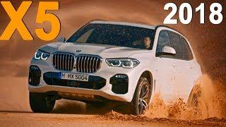 BMW X5 2018 - обзор Александра Михельсона / БМВ Х5