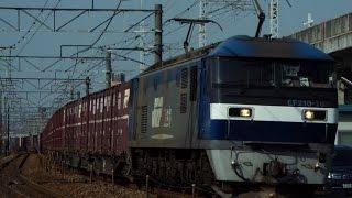 2017/4/22 1062レ EF210-168 警笛あり 倉敷~中庄にて。